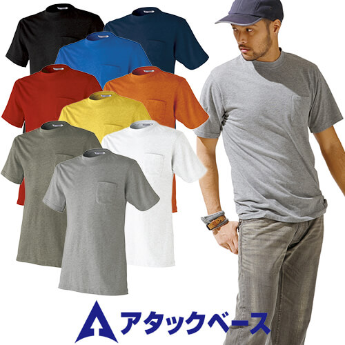 半袖Tシャツ 5050-15 半袖Tシャツ