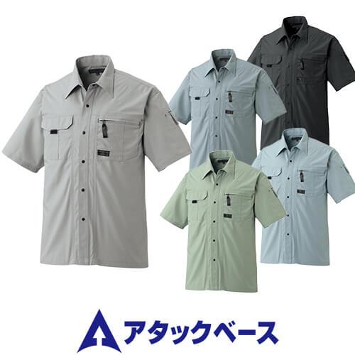 半袖シャツ 512-8 作業着 春夏