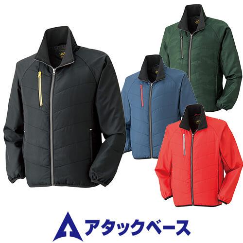 セミフルジップ ジャケット 5810-1 作業着 防寒 作業服