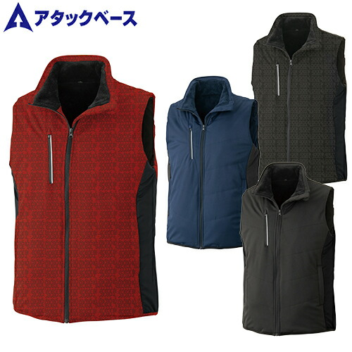 裏シャギー 防風ストレッチベスト 280-0 作業着 防寒 作業服
