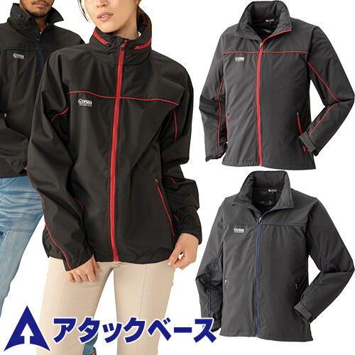 ストレッチ防風ジャケット 30790-0 作業着 通年 秋冬