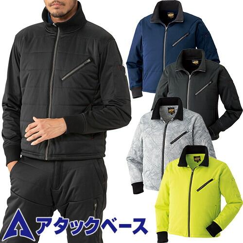 防風中綿ストレッチジャケット 325-1 作業着 防寒 作業服