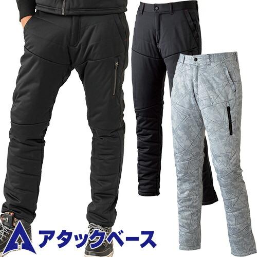 防風中綿ストレッチパンツ 328-2 作業着 防寒 作業服