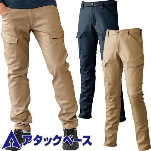 ボンディングパンツ 2900-1 作業着 防寒 作業服