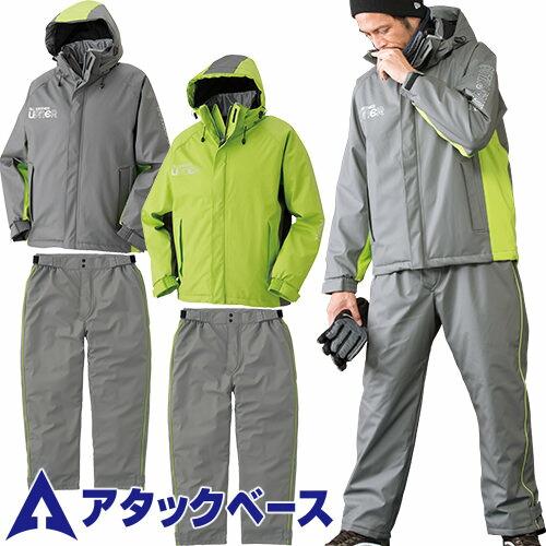 超耐水防水防寒スーツ パメラ 30378-0 作業着 防寒 作業服