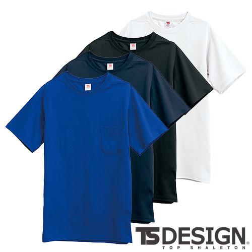 半袖Tシャツ 1055 半袖Tシャツ