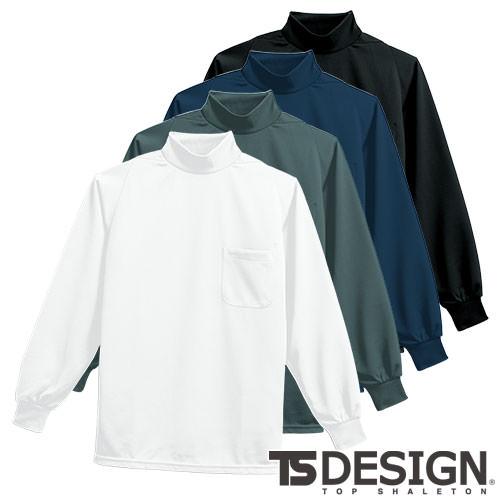 ハイネック 2085 長袖Tシャツ