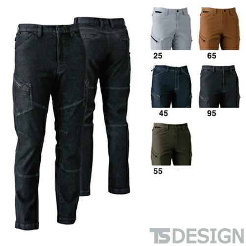 TS Design 5114