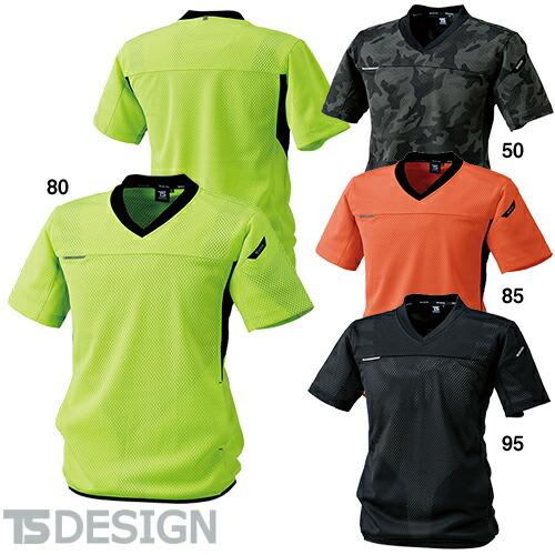 FLASH Vネックショートスリーブシャツ(メッシュ) 871055 半袖Tシャツ