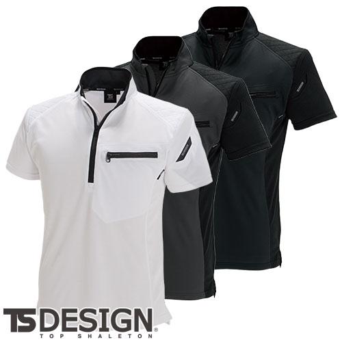 ワークニットショートシャツ 846355 半袖シャツ