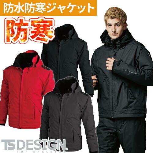 TS Design 18226