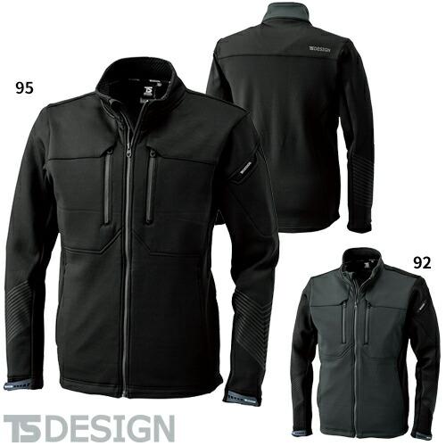 防風ストレッチワークジャケット 84626 作業着 防寒 作業服