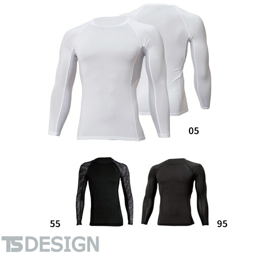 ロングスリーブシャツ 84105 夏用 涼しい クール