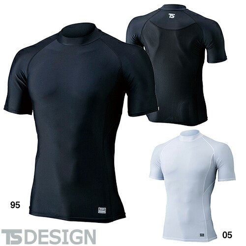 ハイネックショートスリーブシャツ 841551 夏用 涼しい クール