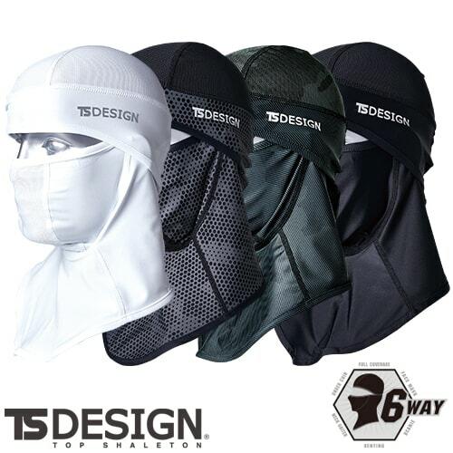 バラクラバ アイスマスク 84119 夏用 涼しい
