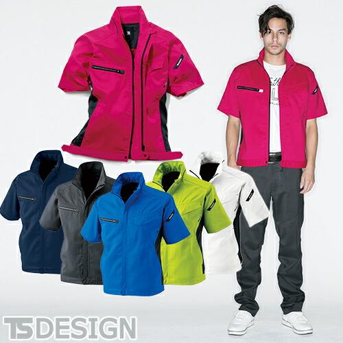 TS Design AIR ACTIVE ショートスリーブジャケット