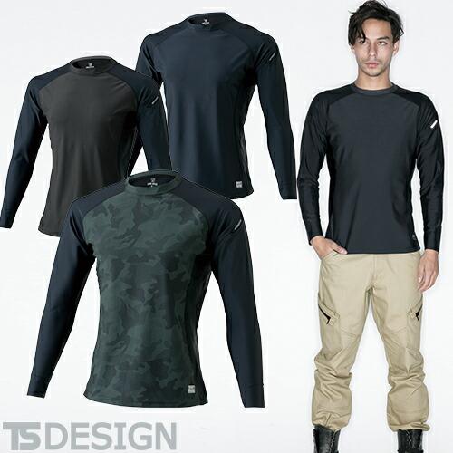 ロングスリーブシャツ 84152 夏用 涼しい クール