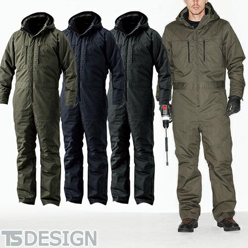 ライトウォームオーバーオール 5120 作業着 防寒 作業服