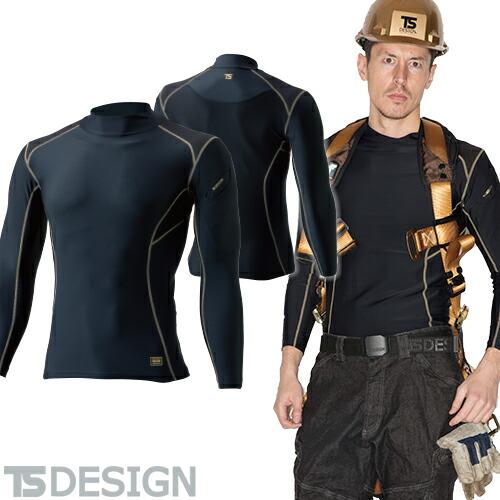 藤和 TS Design ハイネックロングスリーブシャツ 8150