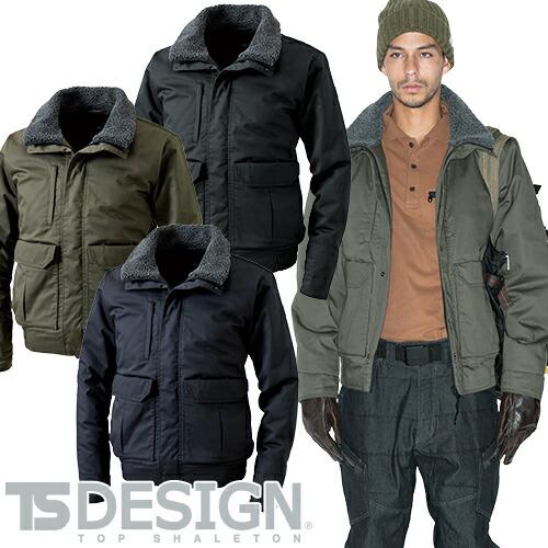 TS Design ライトウォームジャケット 5126 防寒ジャンパー