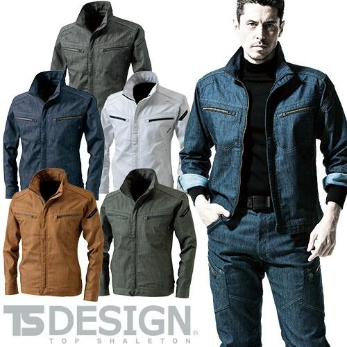 藤和 TS Design TS LAYERED TWILL ロングスリーブジャケット 5316 作業着 作業服