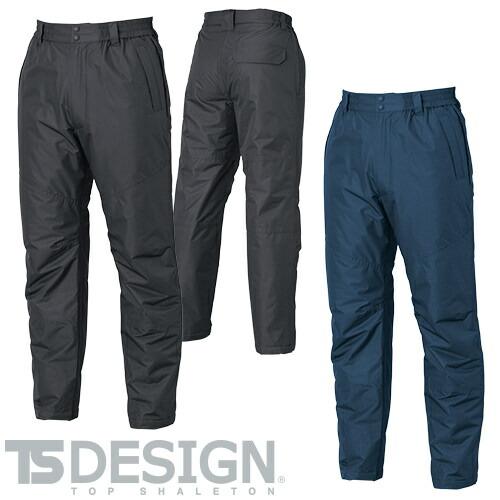 数量限定大幅値下げ 防水防寒ライトウォームパンツ 8122 作業着 防寒 作業服