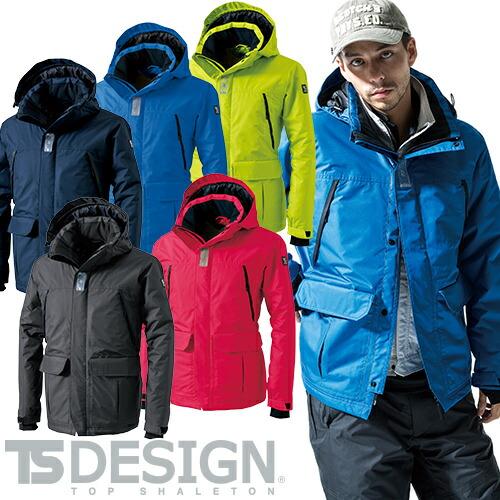 TS Design 防水防寒ライトウォームジャケット 8127