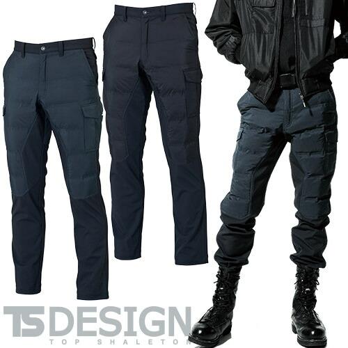 TS Design TS WOVEN ストレッチ防風カーゴパンツ 84724
