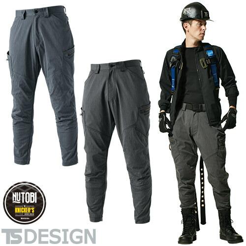 TS Design サマーメンズニッカーズカーゴパンツ ズボン 5034