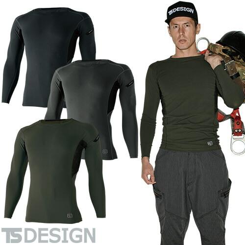 TS DELTA ロングスリーブシャツ 8315 夏用 涼しい クール