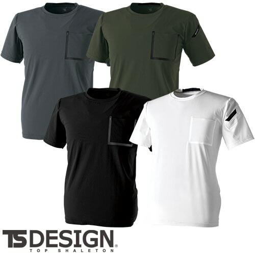 TS Design TS DELTA ワークTシャツ 8355