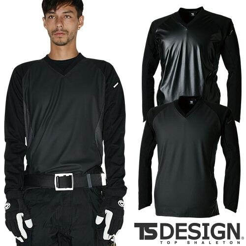 ストレッチウインドブレーカーシャツ 4525 作業着 防寒 作業服