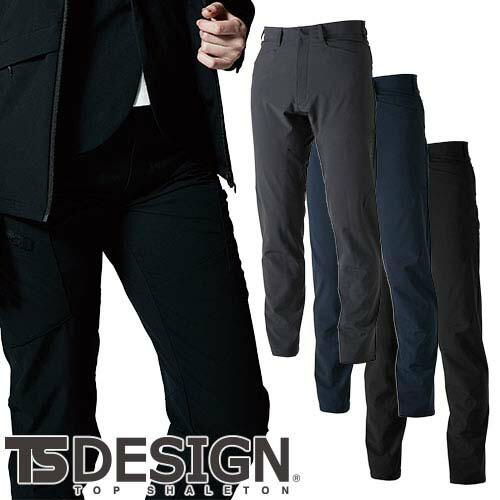 TS TEX オールウェザー全天候型メンズパンツ 9212 作業着 防寒 作業服