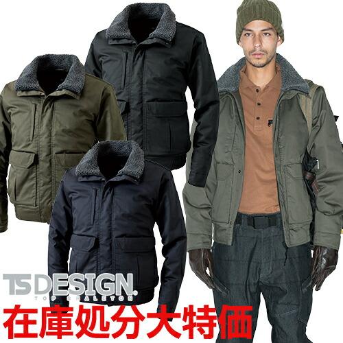 在庫処分特価 ライトウォームジャケット 5126 作業着 防寒 作業服