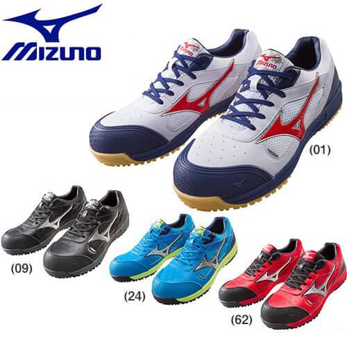 オールマイティ 紐タイプ ALMIGHTY C1GA160001、C1GA160009、C1GA160024、C1GA160062 紐靴 JSAA規格 プロテクティブスニーカー