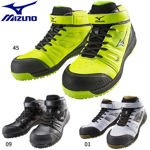 オールマイティ ミッドカット ALMIGHTY MT C1GA160201、C1GA160209、C1GA160245 紐靴 JSAA規格 プロテクティブスニーカー