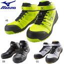 オールマイティ ミッドカット ALMIGHTY MT C1GA160201、C1GA160209、C1GA160245、C1GA160210 紐靴 JSAA規格 プロテクティブスニーカー