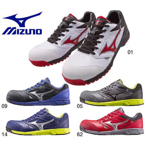オールマイティ軽量タイプ ALMIGHTY LS C1GA170001、C1GA170005、C1GA170014、C1GA170062、C1GA170009 紐靴 JSAA規格 プロテクティブスニーカー