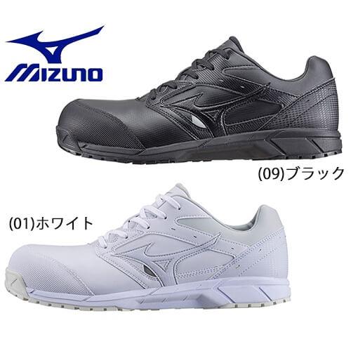 ALMIGHTY CS オールマイティ CS C1GA1710 C1GA171001、C1GA171009 紐靴 JSAA規格 プロテクティブスニーカー