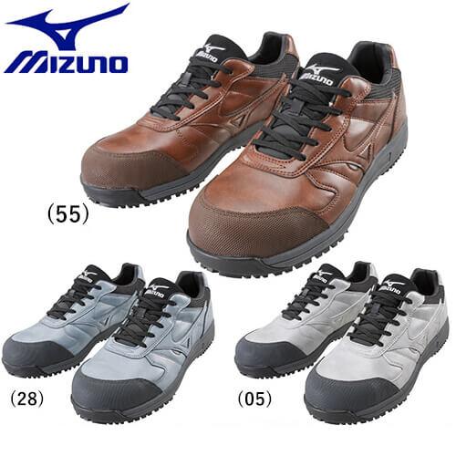 オールマイティ 水に強い防水タイプ ALMIGHTY WF C1GA180005、C1GA180028、C1GA180055 紐靴 JSAA規格 プロテクティブスニーカー