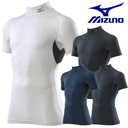 MIZUNO コンプレッションハイネック半袖シャツ C2JJ8182