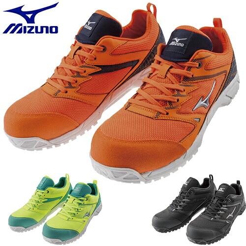 オールマイティ VS ALMIGHTY VS F1GA180309、F1GA180345、F1GA180354、F1GA180362、F1GA180367 紐靴 JSAA規格 プロテクティブスニーカー