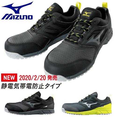 ALMIGHTY AS15L オールマイティ AS15L F1GA200205、F1GA200209 紐靴 JSAA規格 プロテクティブスニーカー