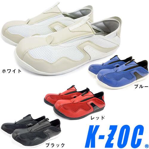 セーフティースニーカー(スリッポン) KZS-1400 JSAA規格 プロテクティブスニーカー