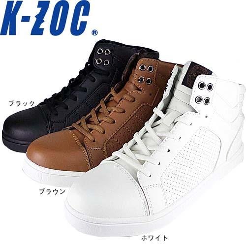 セーフティミッド(ヒモ) KZS-1900 紐靴 JSAA規格 プロテクティブスニーカー