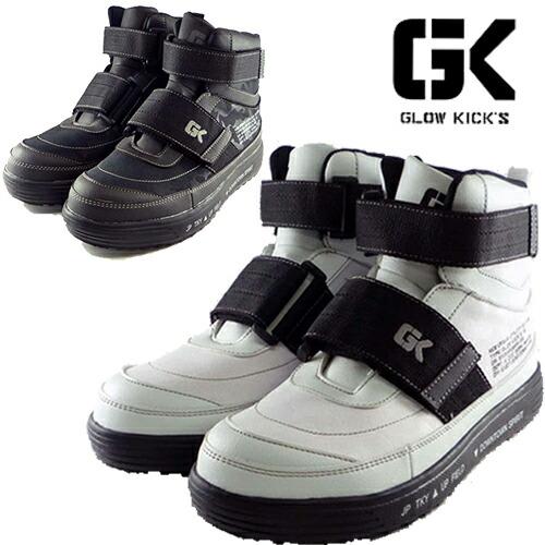 セーフティミッド(マジック) GKS-16 マジック止め スニーカータイプ