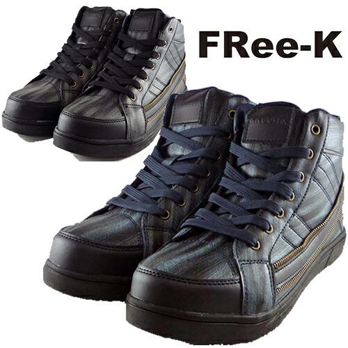 セーフティミッド(ヒモ) FKS-3100 紐靴 先芯あり