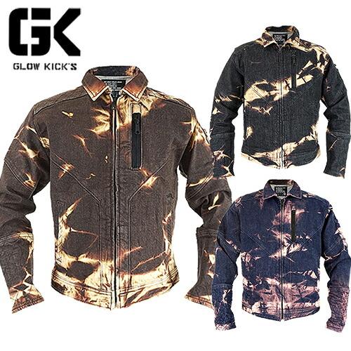 スライダージャケット GKW-1131 作業着 通年 秋冬