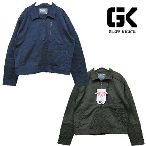 スライダージャケット GKW-1911 作業着 通年 秋冬