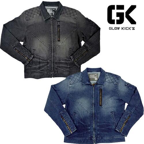 スライダージャケット GKW-5011 作業着 通年 秋冬
